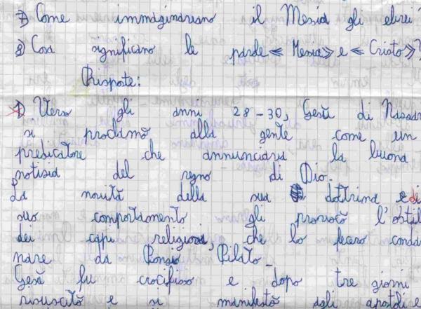 Handwriting sample: spacing between words greater than 10/10