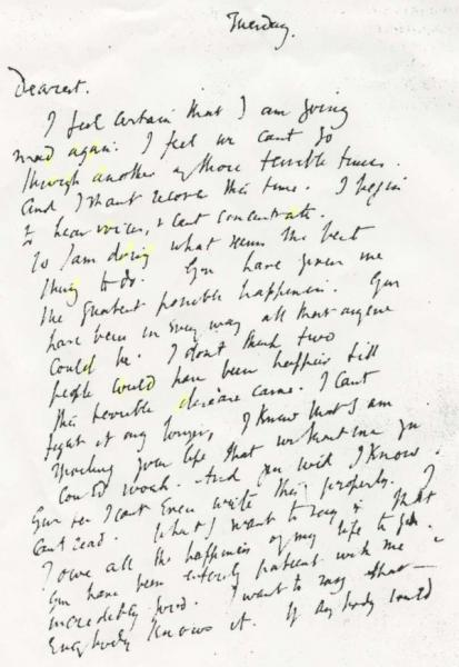 Handwriting sample: Virginia Woolf