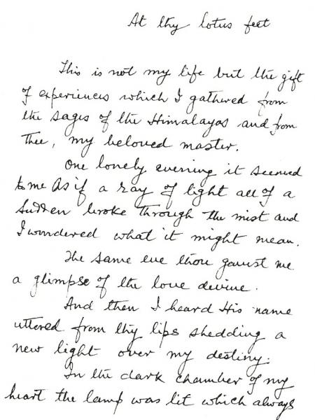 Handwriting sample: Swami Rama